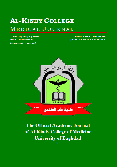 Al-Kindy College Medical Journal